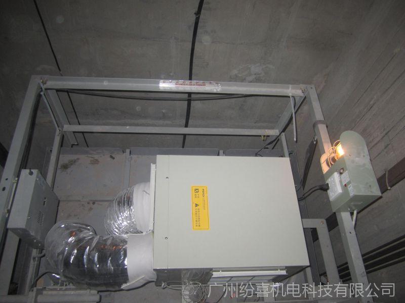 广州纷喜电梯空调安装标准