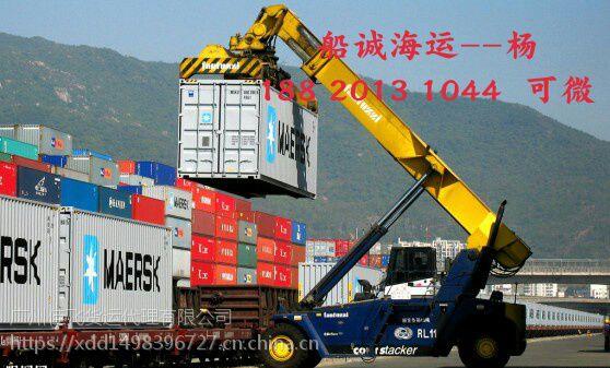 广州番禺到山东潍坊的海运公司