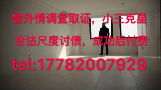 http://himg.china.cn/0/4_811_243274_550_307.jpg