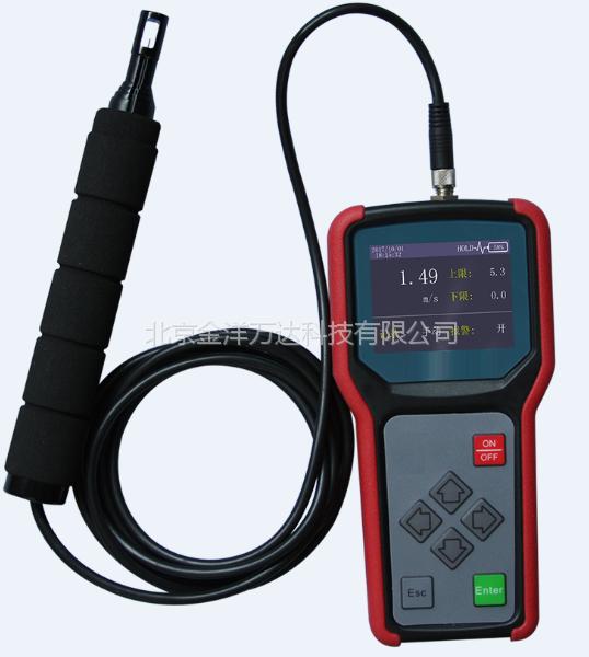 热球式数字风速仪 型号:WS-40 金洋万达