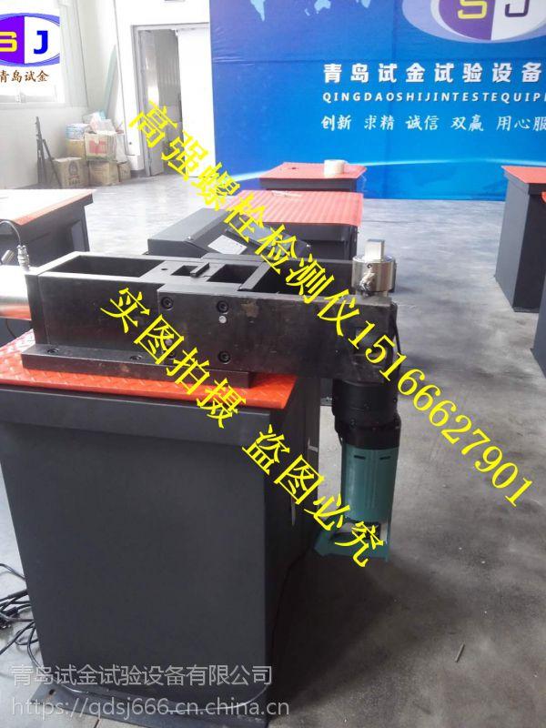 厂家生产高强螺栓检测仪YJZ-500B 扭剪型高强螺栓检测仪 电动扳手