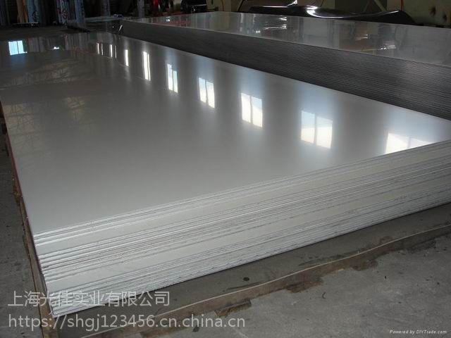 通风管道用0.6万达镀锌卷板