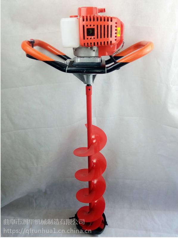 手提式果园挖穴机 电线立杆打洞机 沙土地种植挖坑机