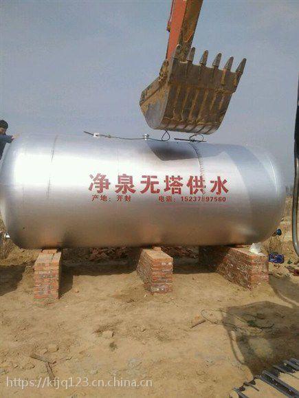 周口无塔供水器 节能一步到位 净泉变频供水
