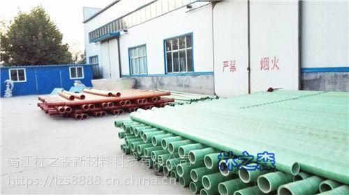 江苏林森玻璃钢风管厂家低价