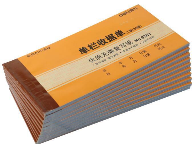 桐乡送货单制作,三联送货单厂家,桐乡送货单印刷