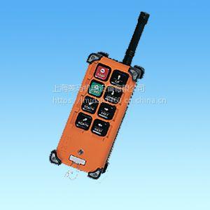 台湾禹鼎F21-4S工业无线遥控器