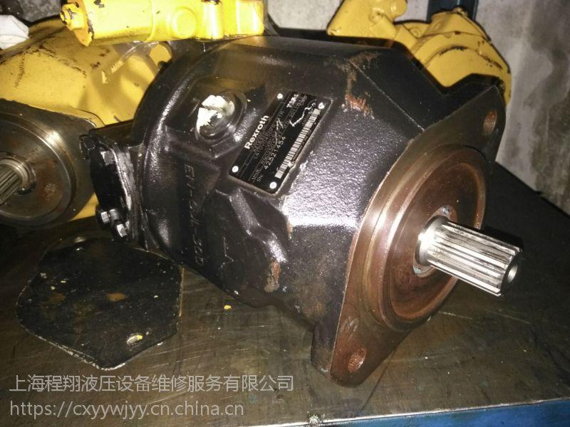上海程翔专业维修力士乐LA10VO45液压泵