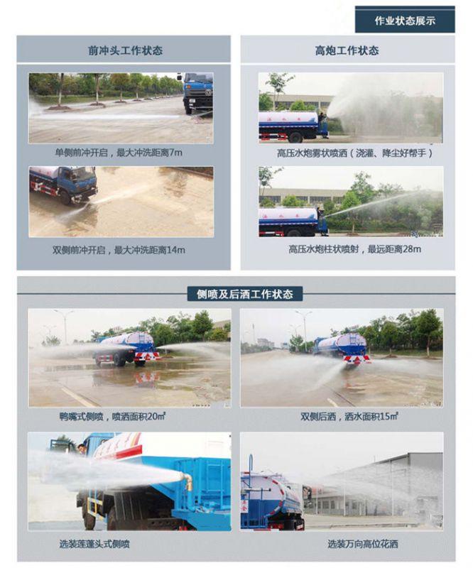 http://himg.china.cn/0/4_812_234690_666_800.jpg