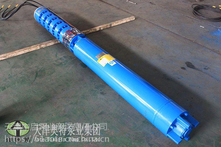 常州温泉井使用潜水电泵QJR系列高扬程电潜泵工厂直销