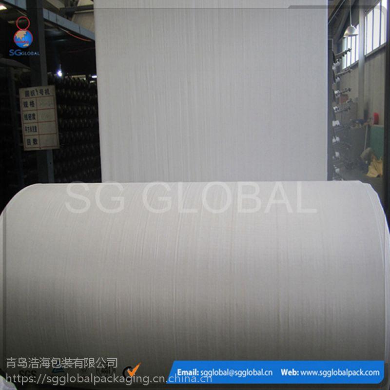 聚丙烯圆筒编织布卷 白色编织布卷 规格齐全 可定制