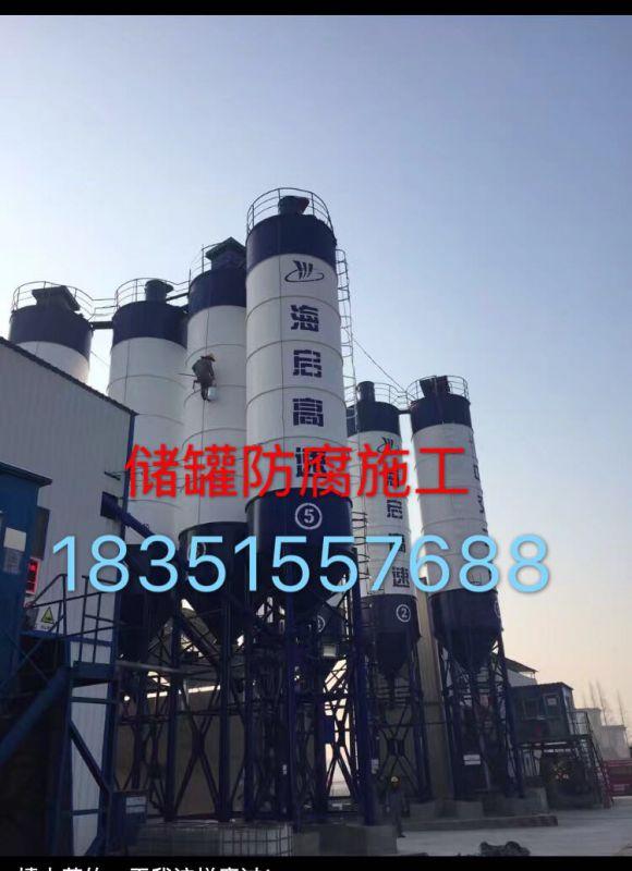 http://himg.china.cn/0/4_812_235304_580_800.jpg