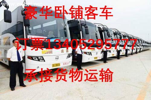 http://himg.china.cn/0/4_812_235732_500_333.jpg