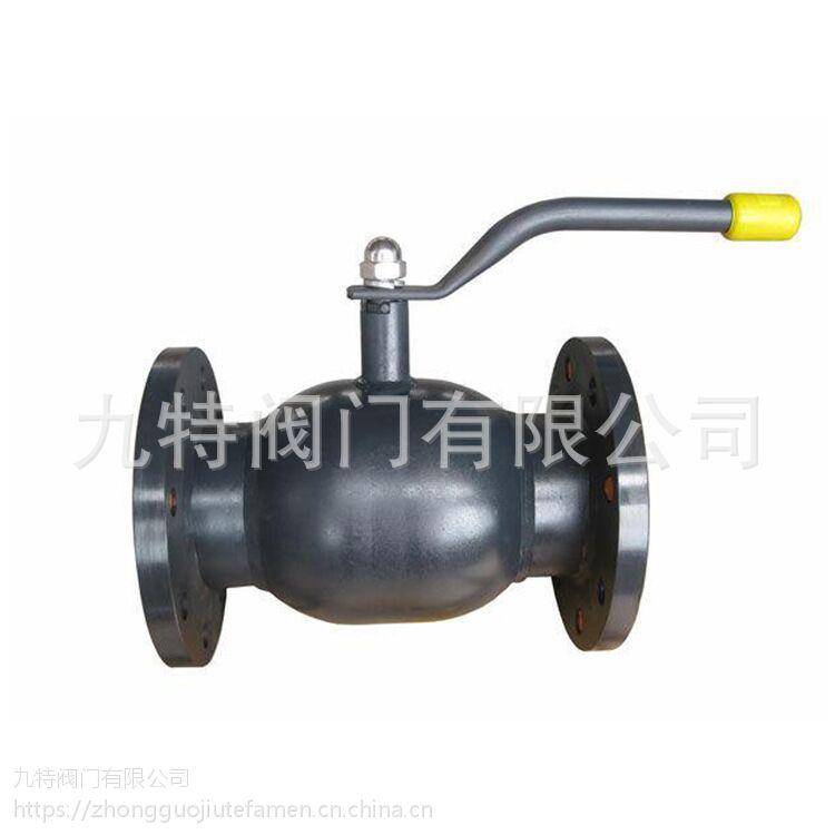 供应九特全焊接球阀 Q41F-25C 缩径带手柄法兰球阀