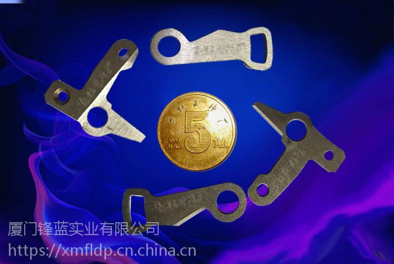 北京刀片订做、北京非标刀片、北京刀片厂家