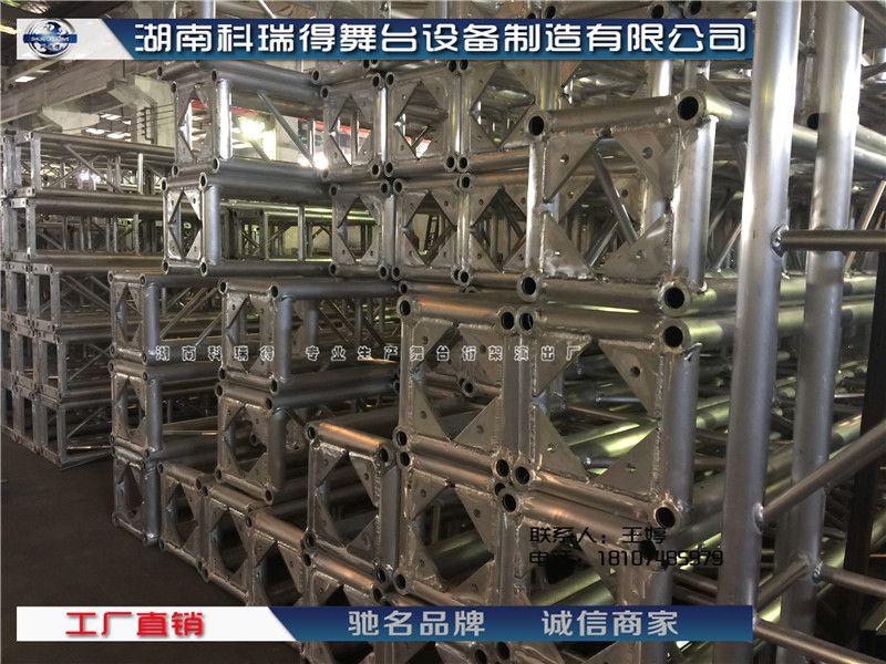 18107485979湖南桁架厂铝板桁架三角板桁架航空架湖北桁架厂江西桁架