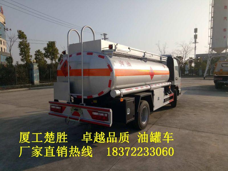 http://himg.china.cn/0/4_813_1013255_800_600.jpg