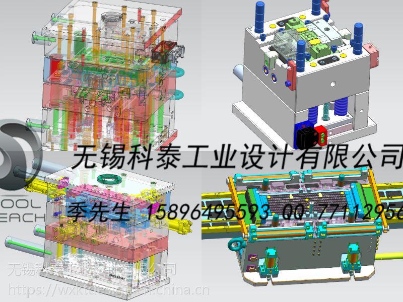 无锡产品测绘 产品外观测绘 三维建模 苏州抄数 无锡逆向建模 常州三维造型 CAD出图 模具设计