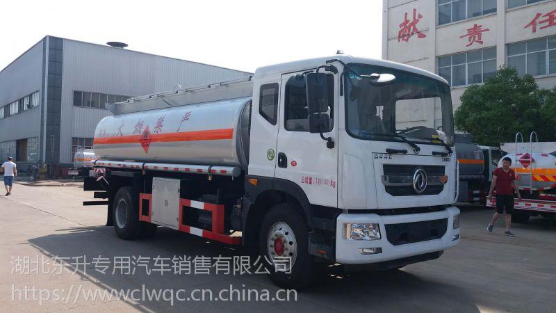 便宜出售5吨8吨10吨东风油罐车加油车 价格优惠质量保证