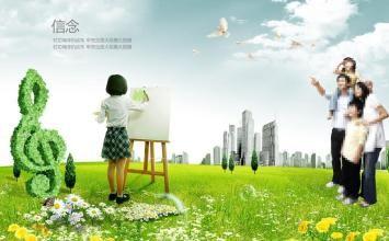 http://himg.china.cn/0/4_813_226824_355_220.jpg