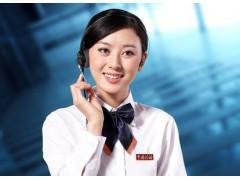http://himg.china.cn/0/4_813_226826_240_180.jpg