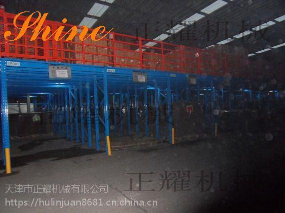 天津阁楼式货架 免费设计 安装 定期维保