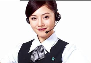 http://himg.china.cn/0/4_813_231310_314_220.jpg