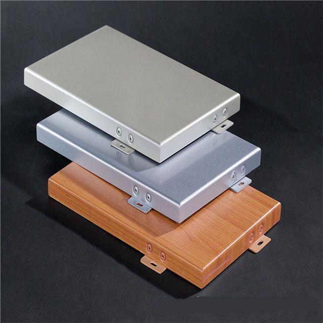 供应 徐州墙面干挂铝单板 氟碳铝单板定做价格