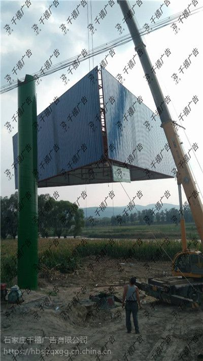 石家庄广告塔制作中心