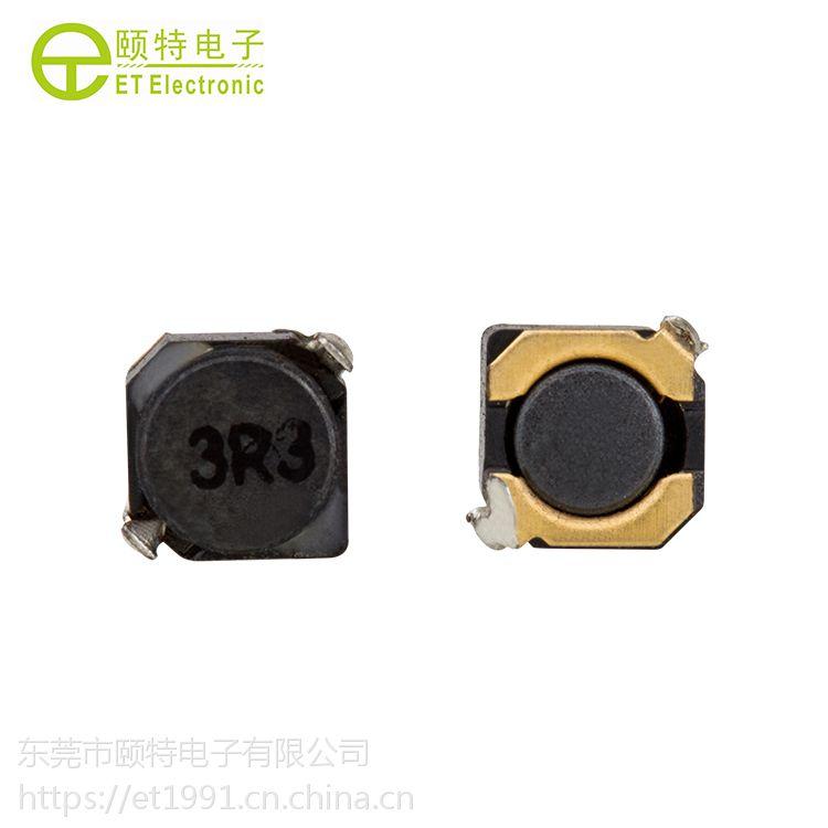 东莞贴片电感EDRH73-320M低直电阻颐特电感