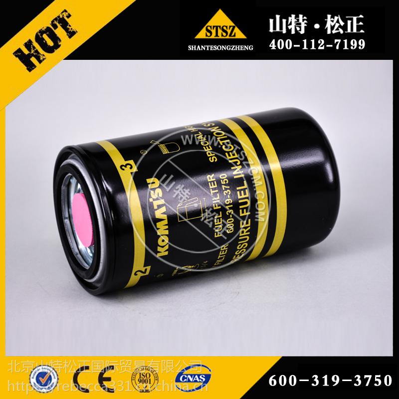 PC200-6柴油滤芯6735-51-5141小松原厂进口滤芯