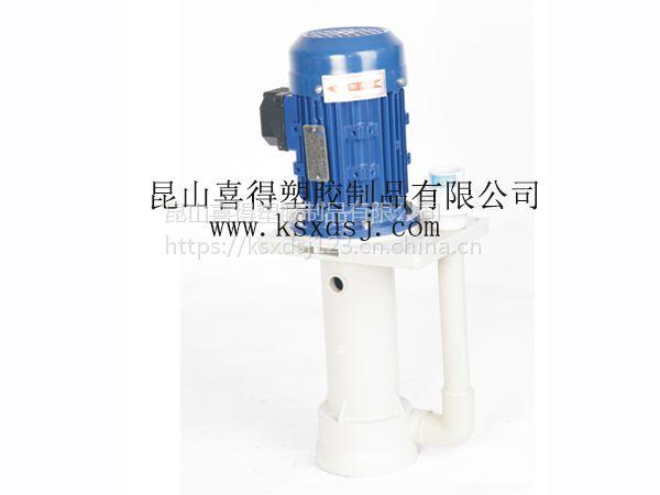 供应厂家直销槽内立式水泵