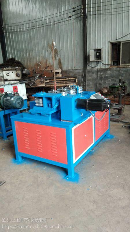 \温室大棚骨架设备全自动九轮打弯机、方管成型机设备
