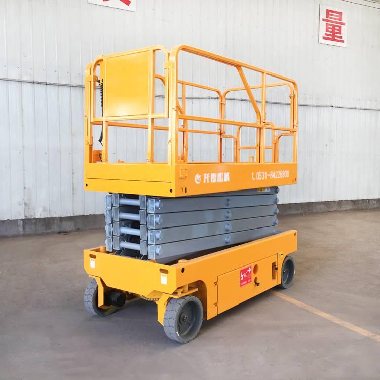 苏州GTJZ液压全自动升降平台 电瓶自行走式高空作业车现货批发