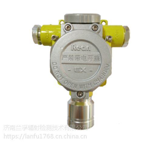 可燃气体报警器常见故障及解决方法