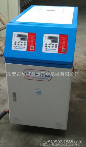 180度油温机、200度油模温机 、350度高温油模温机