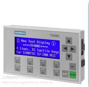 西门子3255-0VA00-2AA1变频器