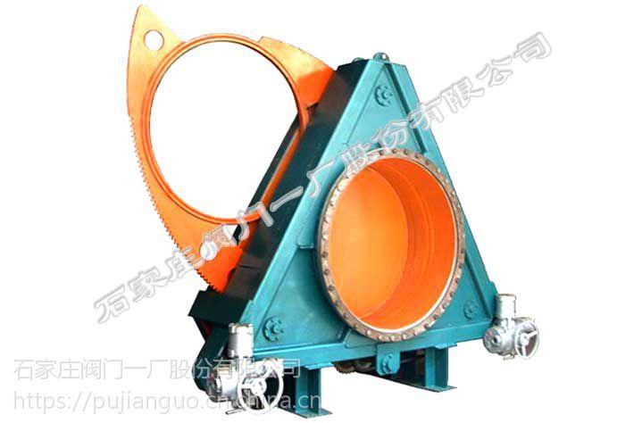 供应石家庄阀门一厂环球牌整体式液动扇形盲板阀 (F7B43X-2.5 DN300-2000)
