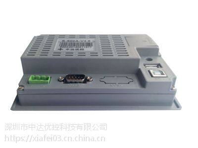 中达优控触摸屏PLC一体机人机界面S430A代替威伦台达显控厂家直销