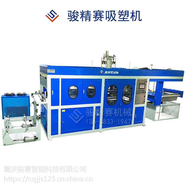 Junsai牌吸塑设备 全自动薄片成型机 PP塑料型食品系列包装盒一次成型机