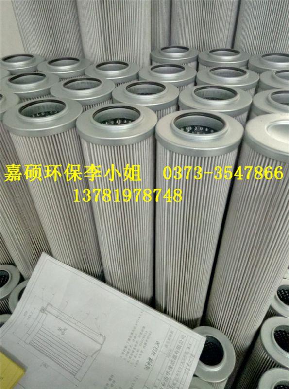 耦合器润滑油滤芯EP-F59 新乡环保厂家
