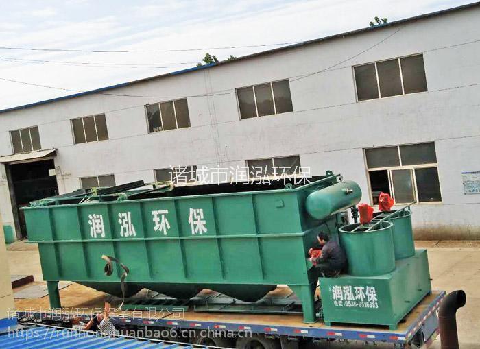 轮胎厂废渣处理气浮机包达标诸城润泓