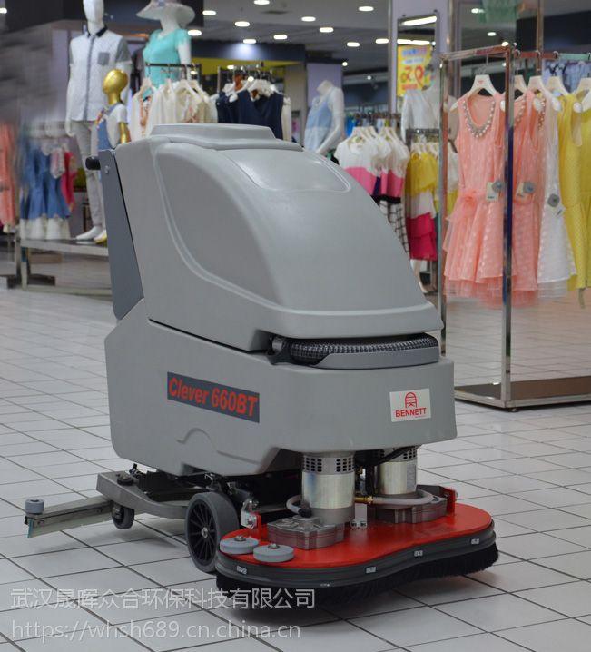宜昌洗地机品牌晟晖sh-Clever660BT