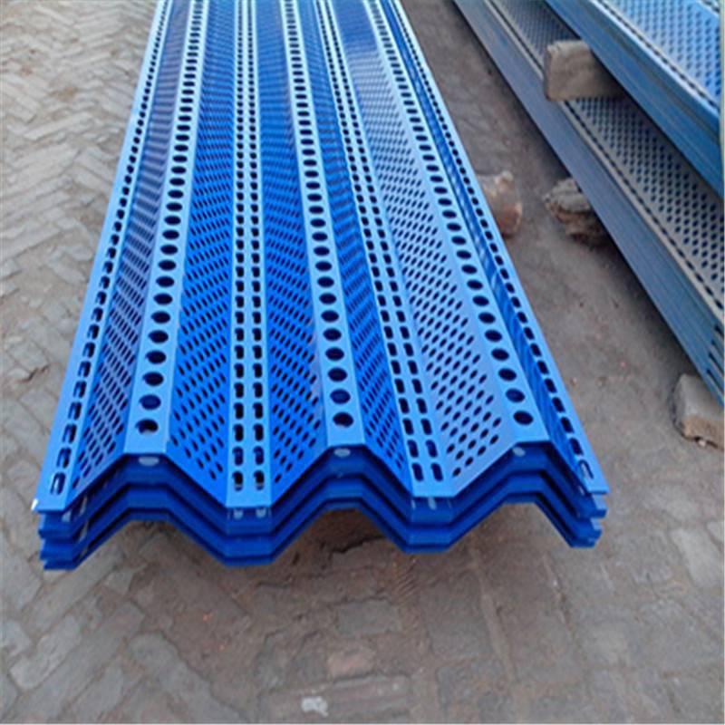 防风扬尘板 挡风墙类型 防风抑尘网