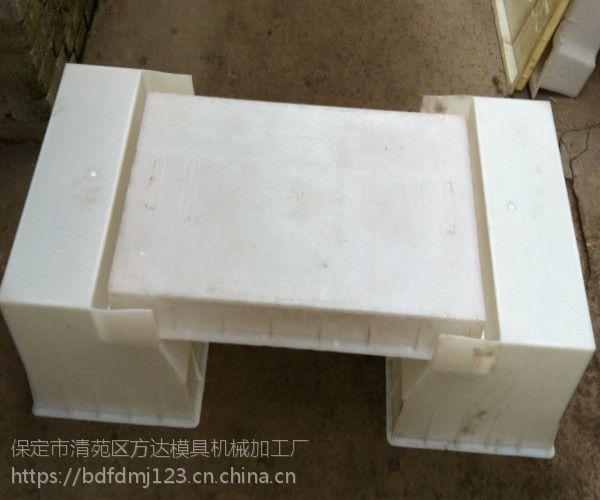 铁路沟盖板模具批发-方达模具