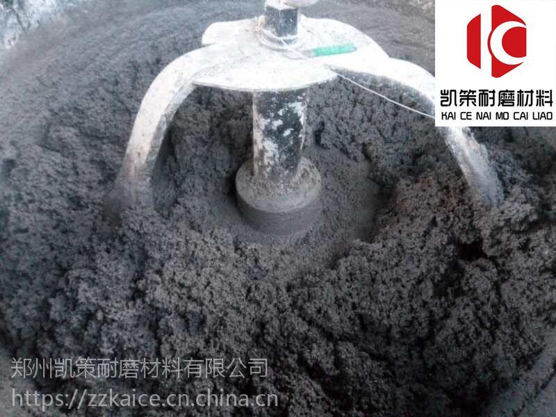 凯策厂家专业销售耐腐蚀耐高温防磨料 耐磨料