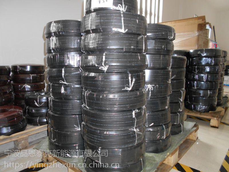 厂家直供100米盘装10平方太阳能光伏电缆