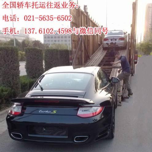 http://himg.china.cn/0/4_814_240816_495_494.jpg
