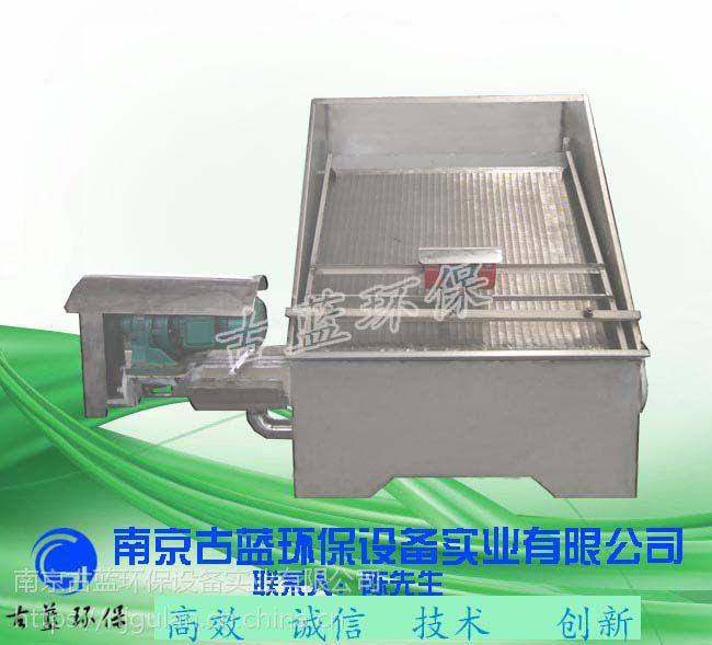 广东震动式动物粪便固液分离机 猪粪脱水机 螺旋固液分离干粪机