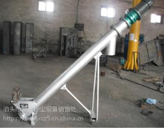 专业订制WLS400无轴螺旋输送机铸铁wls300无轴绞龙